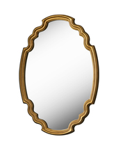 Kenroy Home 60227MG - Backstage Wall Mirror