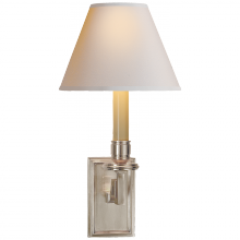 Visual Comfort AH 2001BN-NP - Dean Library Sconce in Brushed Nickel with Natur