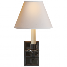 Visual Comfort AH 2003GM-NP - Abbot Library Sconce in Gun Metal with Natural P