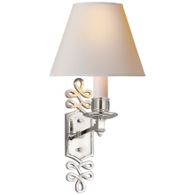Visual Comfort AH 2010PN-NP - Ginger Single Arm Sconce in Polished Nickel with