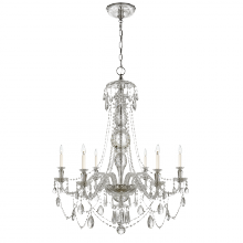 Visual Comfort RL 5007CG - Daniela Wide Chandelier in Crystal