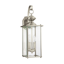 Sea Gull 8468-965 - Two Light Outdoor Wall Lantern