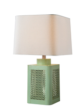 Kenroy Home 33156GRN - Convector Table Lamp
